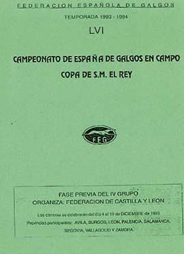 LVI REGIONAL 1993 DVD