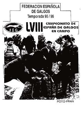 LVIII MEDINA DEL CAMPO 1997 DVD