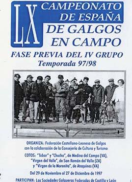 LX REGIONAL 1997 DVD