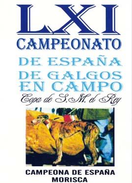 LXI ESPAÃ'A 1999 DVD ATAQUINES