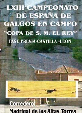LXIII REGIONAL  DVD