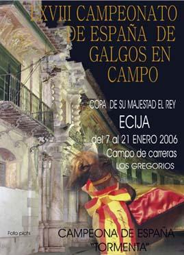 LXVIII ESPAÃ'A 2006 DVD SEVILLA