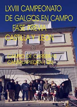 LXVIII REGIONAL CANTALAPIEDRA  DVD