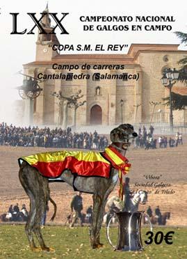 LXX CAMPEONATO NACIONAL_DSC9142  2