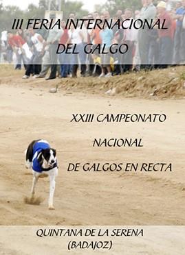 XXIII CAMPEONATO EN RECTA WEB